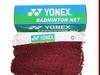 Cетка для бадминтона Yonex C-188 - фото 1