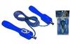 Скакалка со счетчиком Pro Supra FI-4385 - фото 1