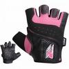 Перчатки для фитнеса женские RDX Ladies Lifting Gloves Pink - фото 2