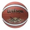 Мяч баскетбольный Wilson Killer Crossover S27 BSKT SS15 - фото 1