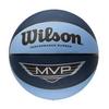 Мяч баскетбольный Wilson MVP blu/bla SZ5 SS15 - фото 1