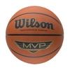 Мяч баскетбольный Wilson MVP brown SZ5 SS15 - фото 1