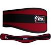Пояс для тяжелой атлетики RDX 20403 Red - фото 1
