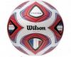 Мяч футбольный Wilson Dodici Soccer Ball FRA SS14 - фото 1