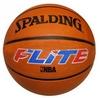 Мяч баскетбольный резиновый Spalding Flite Brick 73917Z - фото 1