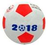 Мяч футбольный резиновый World Cup 2018 CV305N - фото 1
