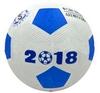 Мяч футбольный резиновый World Cup 2018 CV305N - фото 2