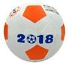 Мяч футбольный резиновый World Cup 2018 CV305N - фото 3