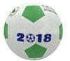 Мяч футбольный резиновый World Cup 2018 CV306N - фото 4
