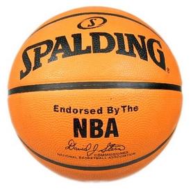 Фото 2 к товару Мяч баскетбольный резиновый Spalding NBA Gold Outdoor 73299Z