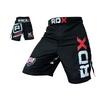 Шорты для MMA RDX X3 Old 11312 - фото 3