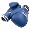 Перчатки боксерские Spokey Benten синие - фото 1