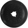 Диск пластиковый 1 кг Inter Atletika - 26 мм - фото 1