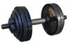 Гантель наборная Inter Atletika 13,82 кг черная - фото 1