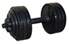 Гантель наборная Inter Atletika 18,82 кг черная - фото 1