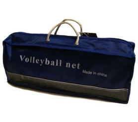 Сетка для волейбола ZLT С-8009