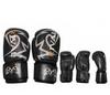 Перчатки боксерские Rival MA-3307-BK кожаные черные - фото 1