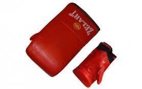 Перчатки снарядные кожаные Combat Budo красные