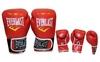 Перчатки боксерские Everlast BO-3987-R красные - фото 2