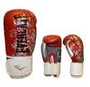 Перчатки боксерские Everlast BO-4227-R кожаные красные с белым - фото 1