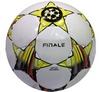 Мяч футзальный Champions League 1480 - фото 1