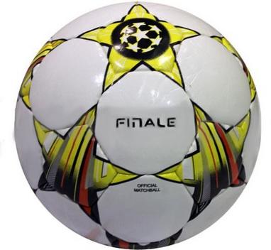 Мяч футзальный Champions League 1480
