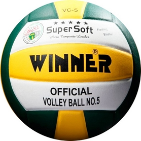 Мяч волейбольный Winner VC colored