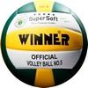 Мяч волейбольный Winner VC colored - фото 1