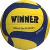 Мяч волейбольный Winner Drop - фото 1
