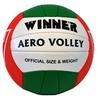 Мяч волейбольный Winner W.Aero - фото 1