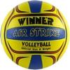 Мяч волейбольный Winner Air Strike - фото 1