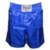 Трусы боксерские Everlast ULI-9013-B синие - фото 1