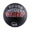 Мяч баскетбольный Winner Street - фото 1