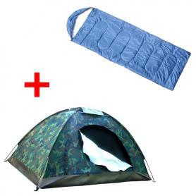 """Туристический набор: Палатка двухместная Mountain Outdoor (ZLT) 200х150х110 см хаки + Мешок спальный (спальник) """"Кокон"""" SY-068 синий"""