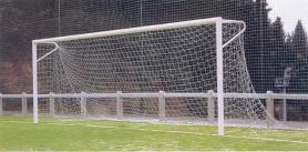Фото 1 к товару Сетка для ворот футбольная Winner 7,32x2,4x1,9 м (2 шт.)