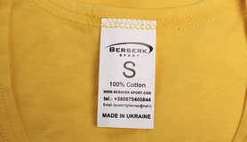 Фото 4 к товару Футболка женская Berserk Classic woman yellow