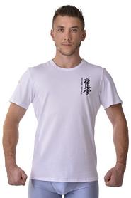 Фото 1 к товару Футболка for Kyokushin Berserk белая