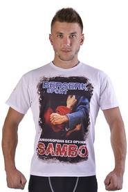 Фото 1 к товару Футболка Berserk Самбо