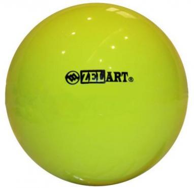 Мяч гимнастический Pro Supra 20 см 400 г желтый