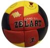 Мяч гандбольный ZLT HB-3882-1 - фото 1