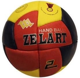 Мяч гандбольный ZLT HB-3882-2