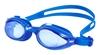 Очки для плавания детские Arena Sprint Jr синие - фото 1