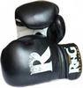 Тренировочные перчатки Ring Start-Line (на липучке) - фото 1