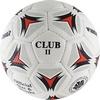 Мяч гандбольный Winner Club №2 - фото 1