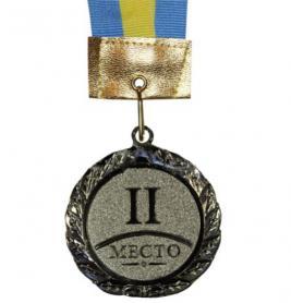 Медаль спортивная 2 место (серебро) 2940-2, 45 мм