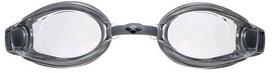 Фото 2 к товару Очки для плавания Arena Zoom X-Fit silver