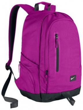 Рюкзак городской Nike All Access Fullfare фиолетовый