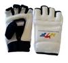Накладки (перчатки) для тхэквондо ZLT BO-4618-W белые - фото 1