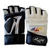 Накладки (перчатки) для тхэквондо ZLT BO-4464-W белые - фото 1