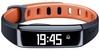 Датчик активности Beurer AS 80 Orange - фото 1